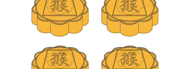 Chinese New Year Moon Cake Cut Out – Small