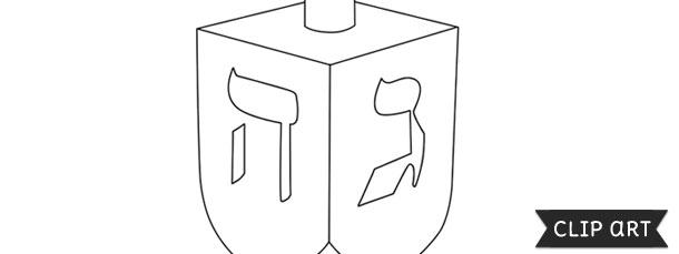Nice Dreidel Template Images >> Hanukkah. Dreidel Pattern Use The ...