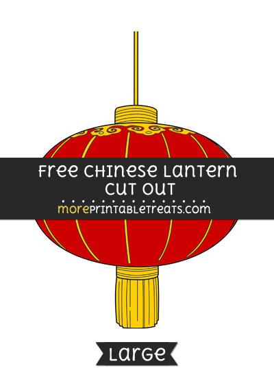 Free Chinese Lantern Cut Out - Large size printable