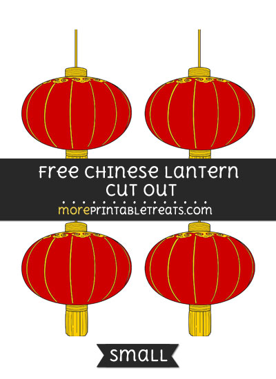 Free Chinese Lantern Cut Out - Small Size Printable