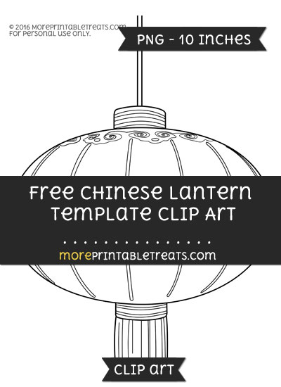 Free Chinese Lantern Template - Clipart