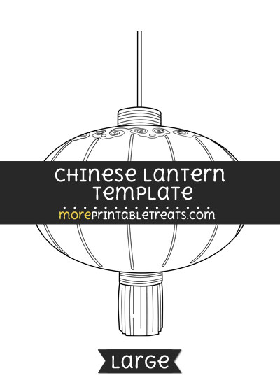 Free Chinese Lantern Template - Large