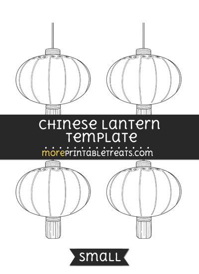 Free Chinese Lantern Template - Small