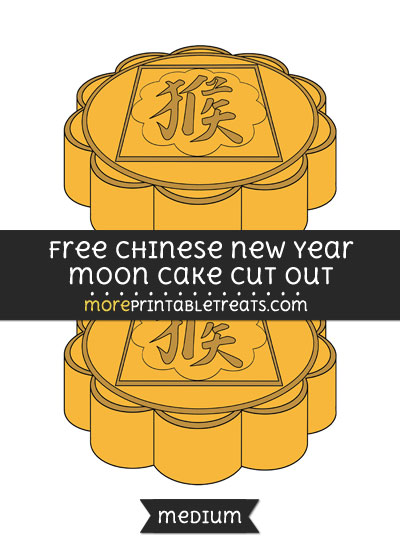 Free Chinese New Year Moon Cake Cut Out - Medium Size Printable
