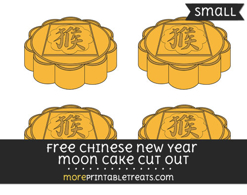 Free Chinese New Year Moon Cake Cut Out - Small Size Printable