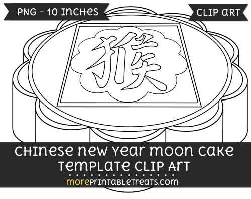 Free Chinese New Year Moon Cake Template - Clipart