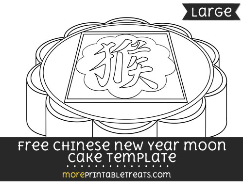 Free Chinese New Year Moon Cake Template - Large