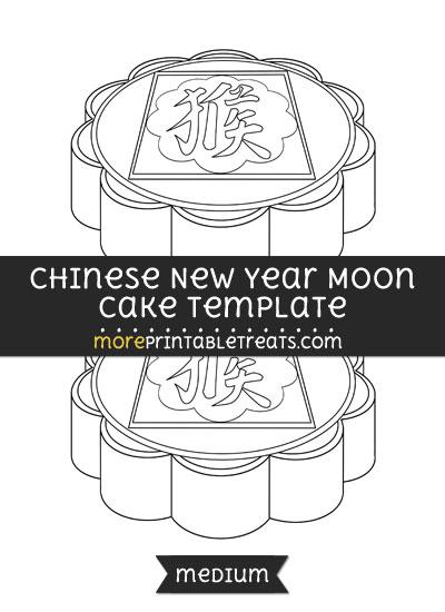 Free Chinese New Year Moon Cake Template - Medium