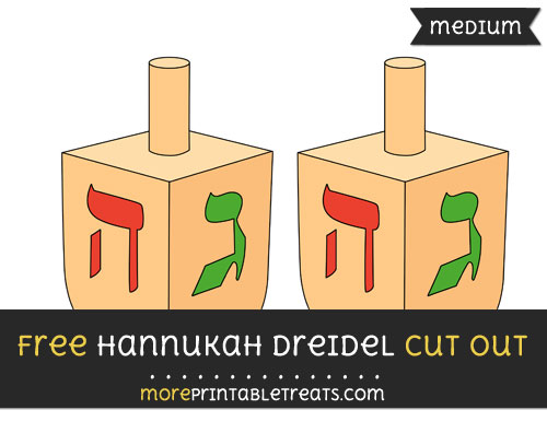 Free Hannukah Dreidel Cut Out - Medium Size Printable