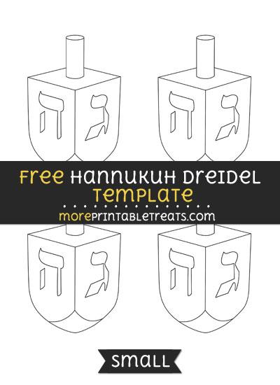Free Hannukah Dreidel Template - Small